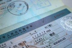 Visa china Fotografía de archivo libre de regalías