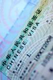 Visa chinois Photos libres de droits