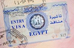 Visa de Egipto Imagen de archivo libre de regalías