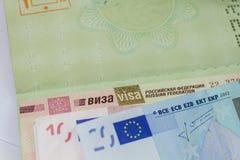 Visa Royalty Free Stock Photo