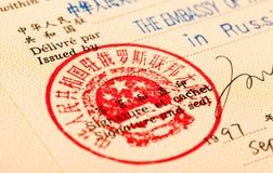 Visa stamps in passport Stock Images