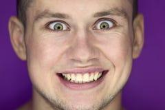Visage avec le sourire Image libre de droits
