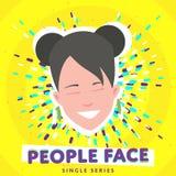 Visage de sourire de personnes Image libre de droits