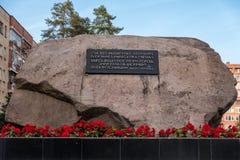VISAGINAS, LITAUEN - 23. SEPTEMBER 2017: Visaginas-Stadtmonument-Felsen in Litauen Lizenzfreie Stockfotografie