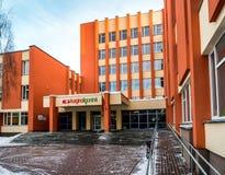 Visaginas, Lituânia - 14 de fevereiro de 2018: A opinião do inverno do dia disparou da construção do hospital de Visagino Ligonin imagem de stock royalty free
