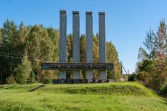 VISAGINAS, LITHUANIA - SEPTEMBER 24, 2017: Visaginas Nuclear Plant Power Name in Lithuania,. Visaginas Nuclear Plant Power Name in Lithuania Royalty Free Stock Images