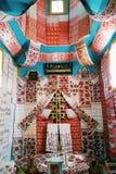 Vishivanka es un símbolo de la salud y belleza, destino feliz y memoria, decencia y honradez, amor y festivo genéricos Imagen de archivo libre de regalías