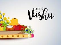 Vishu feliz Fotografia de Stock Royalty Free
