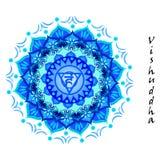 Vishuddha查克拉 库存图片