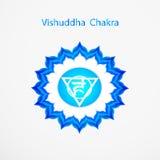 Vishuddha查克拉 图库摄影