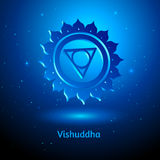 Vishuddha chakra. Vector illustration of Vishuddha chakra Royalty Free Stock Photos