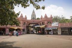 Vishvnaathtempel bij BHU-banaras India Stock Afbeelding