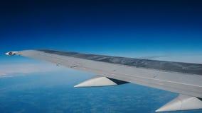 Visión aérea asombrosa Foto de archivo