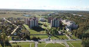 Visión desde el abejón en el campus, parador de la universidad de la universidad de estado de St Petersburg en Peterhof metrajes