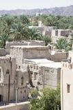 Visión desde el fuerte Nizwa Foto de archivo