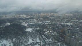 Visión desde la torre de Ostankino TV imagen de archivo