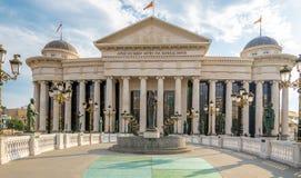 Visión en el museo de la arqueología Fotografía de archivo libre de regalías
