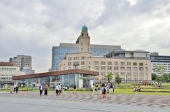 Visión en el parque de Zou-ninguno-Hana en Yokohama, Japón Imagen de archivo libre de regalías