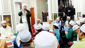 Visión en mezquita foto de archivo libre de regalías