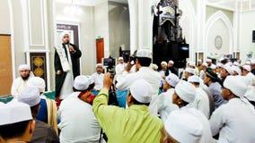 Visión en mezquita musulmán fotografía de archivo libre de regalías