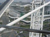 Visi?n desde la alameda del ojo de Asia, metro Manila, Filipinas imagen de archivo