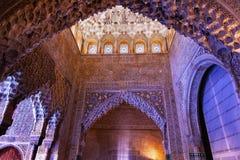 Visibilité directe Reyes Alhambra Granada Spain de Sala De de voûte mauresque Image stock