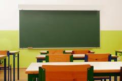 Visie van het lege klaslokaal