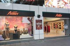 Visiershop in Hong-kveekoong Stockfoto