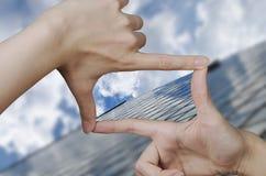 Vision eines Glasgeschäftsgebäudes Lizenzfreies Stockfoto
