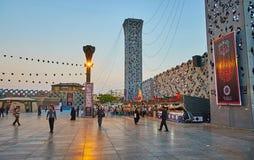 Visit Imam Hossein square in Tehran Stock Image