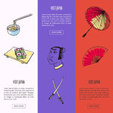 Visit Japan Touristic Vector Web Banners Set Stock Photo