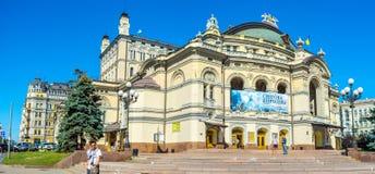 Visit old Kiev Royalty Free Stock Photos