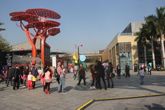 Visit the shenzhen joy coast plaza of Tourists. Whenever the holidays, many of the tourists to visit shenzhen joy coast plaza with friends and family Stock Photography