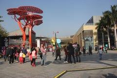 Visit the shenzhen joy coast plaza of Tourists Stock Photography