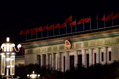 Visit Tiananmen square in the late autumn night. Tiananmen square is located in downtown Beijing, is located in Beijing Dongcheng District Chang`an Avenue China Stock Image