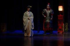 A visita da princesa de Lou- do ato em segundo: a noite do exército-grande drama histórico, ` Yangming ` de três noites Imagem de Stock Royalty Free