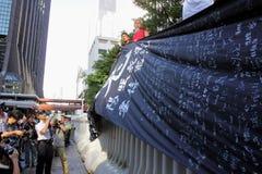 A visita do líder chinês acende protestos em H.K. Fotos de Stock Royalty Free