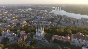 Visita turística de excursión aérea del centro de ciudad de Kiev Parte central del ucraniano metrajes