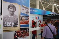 Visitantes no suporte da exposição da história do hóquei em gelo Fotos de Stock Royalty Free