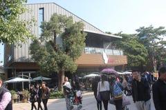 visitez la ville des touristes dans la côte de joie de Shenzhen Images libres de droits