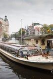 Visiti la barca nominata per il re olandese, Amsterdam Fotografia Stock