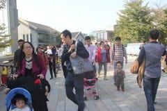 visiti la città dei turisti nella costa della gioia di Shenzhen Fotografie Stock