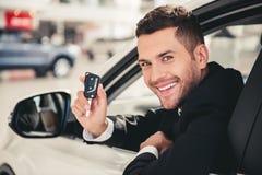 Visiting car dealership Stock Image