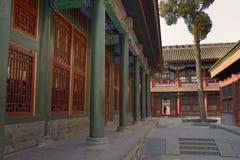 Visiting Prince Gong Mansion Royalty Free Stock Image