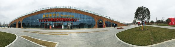 Visitor Center Panorama. In China Royalty Free Stock Photography