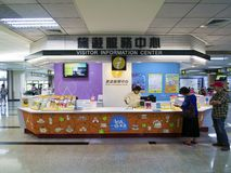 Visitor Information Center in Taipei Songshan Airport. Taipei, Taiwan - JUNE 27, 2015: Visitor Information Center in Taipei Songshan Airport on June 27,2015 in Royalty Free Stock Photo