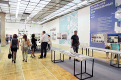 Visitors at Arch Moscow 2015 Royalty Free Stock Photos