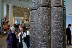 Visitors in the British Museum in London UK Stock Photography