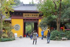 Visitors in the Confucian Lingyin temple, Hangzhou, China Royalty Free Stock Photography