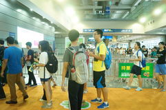 Visitors enter the exhibition hall, in Shenzhen animation festival activities Royalty Free Stock Photography